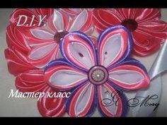 Красивый трехцветный лепесток. Beautiful two-tone petal. Мастер класс. D.I.Y. - YouTube