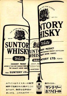 SUNTORY WHITE / 1968