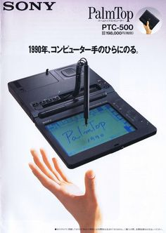 Sony PalmTop PTC-500 (1990) Old Technology, Technology Gadgets, Tech Gadgets, Sony Electronics, Micro Computer, 8 Bits, Retro Arcade, Retro Advertising, Old Video
