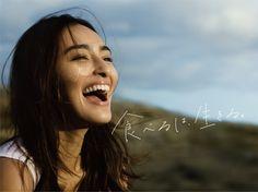 長谷川潤が無邪気な笑顔で魅了、Tシャツの裾をまくって華麗なアボカドキャッチ! | ORICON NEWS