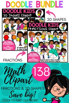 This bundle of cute and vibrant clipart features doodle kids holding fractions and 2D Shapes. The kit includes 138 images, 69 color and 69 Black & White, making it perfect for math worksheets! Click to find out more! #teacherspayteachers #doodle #fractions #math #shapes Math Clipart, Science Clipart, Elementary Teacher, Elementary Education, Math Education, Science Resources, Primary Resources, Valentines Day Clipart, Kindergarten Themes