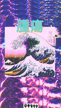 Pin By Nikkss On Meaningless Iphone Wallpaper Vaporwave Vaporwave Wallpaper Glitch Wallpaper