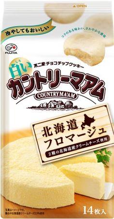Fujiya  Country Ma'am Hokkaido Fromage Cheesecake