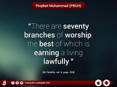 #Worship #Quote #Hadith #best #Hadees #Prophet #earning #Muhammad #ProphetMuhammad #Saying