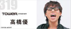 高橋優 『リアルタイム・シンガーソングライター』 - TOWER RECORDS ONLINE