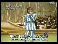 ▶ 氷川きよし 箱根八里の半次郞 Hakone Hachiri no Hanjirō (modo karaokê) - YouTube