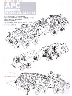 Katsuhiro Otomo Illustrations - A Farewell To Weapons Art Book - Anime Books