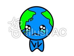 The earth is crying 泣いている地球