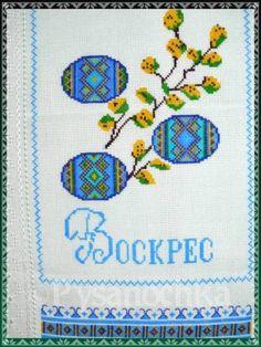 Capa De Cesta De Páscoa ucraniano Bordados A Mão. pysanka Ovo De Páscoa Pysanky