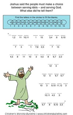 Children 39 s church sign in sheet template google search for Joshua crafts for sunday school