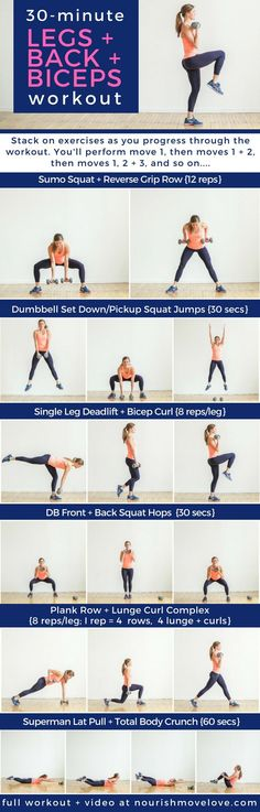 30-Minute Legs + Back + Biceps Workout | legs workout | back workout | bicep workout | 30 minute workout | cardio | strength training || Nourish Move Love #fitness #cardio #workout