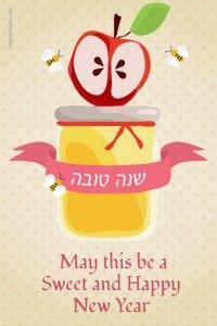 7 best judah decor images on pinterest rosh hashanah table free printable rosh hashanah cards m4hsunfo