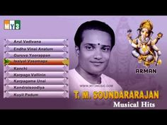 T.M.Soundararajan Tamil Hit Songs - Arman - JUKEBOX - BHAKTI SONGS | - YouTube Old Song Download, Free Mp3 Music Download, Mp3 Music Downloads, Lord Sri Rama, Shiva Songs, Bhakti Song, Devotional Songs, Shiva Shakti, Song List