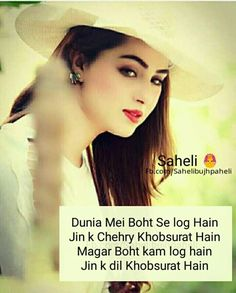 quotes 💎 Miss Bushra Kakar💎 Ali Quotes, Girly Quotes, Hindi Quotes, Cute Attitude Quotes, Girl Attitude, Love Quates, Girl Truths, Qoutes About Love, Real Facts