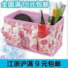 Least nine yuan shipping non-woven storage box cosmetic finishing small box / cubby box office desktop skincare - Taobao