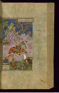 Gurgin Cuts Off the Head of Andariman -  Shahama (Walters manuscript) Firdawsi (Persian, died 411-416 AH/AD 1020-1025) (Author) Muhammad Mirak ibn Mir Muhammad al-Husayni al-Ustadi (Scribe) Herat (?), 1028 AH/AD 1618-1619 ink and pigments on laid paper ACCESSION NUMBER W.602.282B MEASUREMENTS H: 14 3/8 x W: 9 1/4 in. (36.5 x 23.5 cm) The Walters Museum