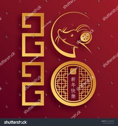Happy chinese new year 2020 year of the Rat, red and gold paper cut rat character, flower and asian elements with craft style on background (Translation : happy chinese new year year of the rat) Chinese New Year 2020, Happy Chinese New Year, Red Packet, Year Of The Rat, Birth Year, Gold Paper, Lunar New, Window Ideas, Journal Covers