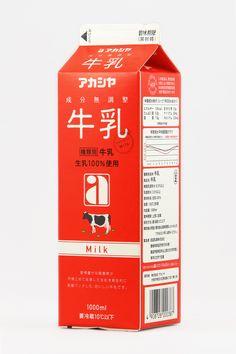 アカシヤ牛乳
