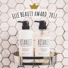ELLE BEAUTY AWARD 2017 | BOTANIST    #botanist #green #plants #earth #botanical #shampoo #bath #japanese #brand #Japan  #body milk #body lotion #skincare #skin #bodylotion #natural #lifestyle #slowliving #nature #organic  #made in Japan #inspiration #drink #food #lifestyle  http://botanistofficial.com/