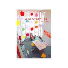 Ateliers de Paris - Paumes Editions €23