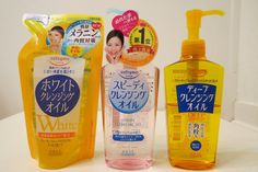 4 Reasons Why I Love Kose Softymo Cleansing Oil - Best Japanese Beauty Products