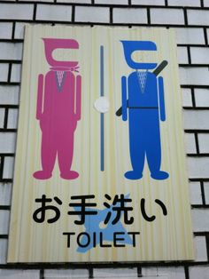 Japanese Signboard in Ninjya City IGA