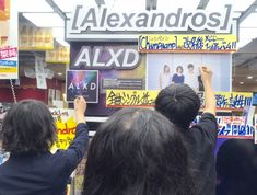 [Alexandros]2015/6/16 @タワーレコード渋谷店 Rock Bands, Times Square