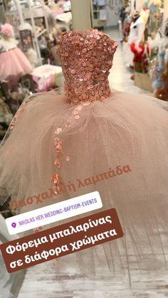 Πασχαλινή λαμπάδα! #nikolasker #pasxa #greekeaster #easter #kids #nonos #nona #πάσχα #Ελλάδα #πασχαλινήλαμπάδα #πασχαλινόκουτί #greece #neaionia #athens #boy #girl Senior Girls, Perfume Bottles, Beauty, Young Women, Perfume Bottle, Older Women, Beauty Illustration