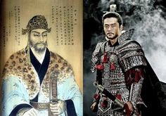 General Gyebaek 계백 of Baekje, considered one of Korea's greatest and most loyal heros of all time. Died in 660 AD