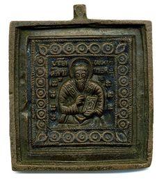 Иконка образок,Святитель Антипа Пергамский.Эмаль 19 век.