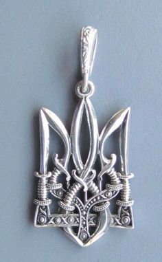 Ukrainian Trident Tryzub Sichovyk  Pendant, Oxidized Silver , 6 Sabre Designs...but in rose gold!!!!!: