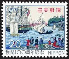 Výsledok vyhľadávania obrázkov pre dopyt stamp  nippon 20 1972