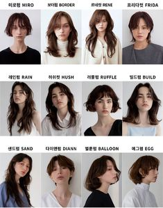 Hairstyles Haircuts, Pretty Hairstyles, Tomboy Hairstyles, Modern Hairstyles, Cut My Hair, Hair Cuts, Hair Inspo, Hair Inspiration, Medium Hair Styles