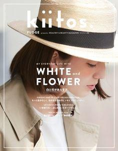 FUDGE presents「kiitos.」vol.2のイラストを担当しました。 http://takahiroko.net/portfolio/2015/05/fudge-kiitos2.html