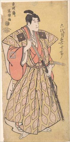 Toshusai Sharaku: Ichikawa Danjuro VI as Funa Bansaku,son of Fuwa Banzayemon - Metropolitan Museum of Art