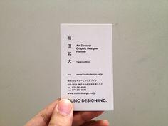 CUBIC DESIGN INC. 名刺 business card