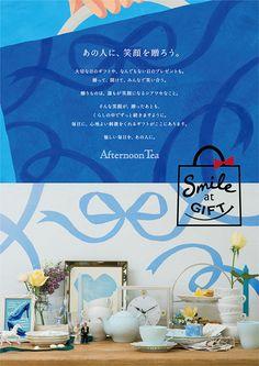アフタヌーンティー_ギフト_summer_blog Flyer And Poster Design, Flyer Design, Ad Design, Layout Design, Japan Graphic Design, Web Layout, Japanese Design, Graphic Design Tutorials, Web Banner