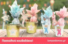 πασχαλινές λαμπάδες, πασχαλινά κουβαδάκια, λαμπάδες, easter candles, easter buckets