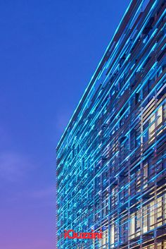 A dramatic and dynamic office exterior with a customised version of Trick 360° RGB: this is the result of a clever lighting installation by Skira for the Matrix Office Park, in Zagreb. The objective, to design distinctive low-energy outdoor lighting for the twin buildings, has been achieved by using Trick luminaires in a simple and miniaturised version, following a creative concept that accentuates the horizontal linear architectural detail. Lava Flow, Custom Products, Light Project, Light Installation, Architecture Details, Outdoor Lighting, Light Colors, Skyscraper, Twin