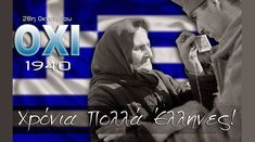 Το ιστορικό ΟΧΙ των Ελλήνων το έπος του 1940....Χρόνια πολλά Έλληνες Greece History, Greek Flag, New Thought, Thessaloniki, Jesus Quotes, Countries Of The World, Coat Of Arms, Christian Quotes, Philosophy