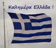 Greek Flag, Greek Beauty, Greek Culture, Travel Guides, Places, Photos, Greece, Pictures, Lugares