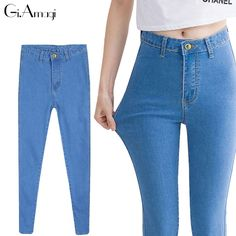 Original Price US $26.00 Discount 39% 2017 New high Elastic Slim Denim Pencil Jeans Long Women Jeans 7 Sizes Pencil Pants Trousers Skinny high waist jeans Woman to achieve your goals #timeless_jeans
