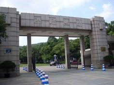 Study abroad (Hangzhou, China).