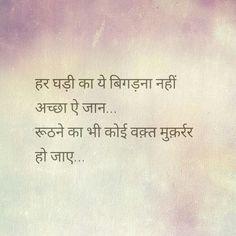 #Great, #human, people, #Hindi Thought, Hindi #Quote   My ...