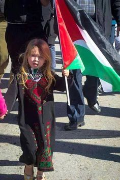 Cute Palestine Warrior