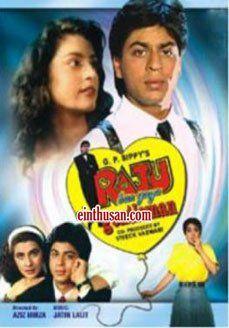 Raju Ban Gaya Gentleman Hindi Movie Online - Shahrukh Khan, Juhi Chawla and Nana Patekar. Directed by Aziz Mirza. Music by Jatin-Lalit. 1992 [U] w.eng.subs