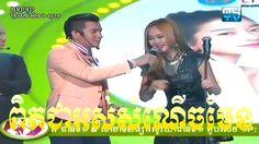 MYTV Ohlala , Khmer Talk Show | MYTV Comedy 2015 New This Week , MYTV 2015