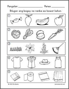 4 Reasons to Learn Handwriting – Improve Handwriting Nursery Worksheets, Printable Preschool Worksheets, 2nd Grade Worksheets, Writing Worksheets, Preschool Math, Shapes Worksheets, Printables, Kindergarten, Improve Your Handwriting