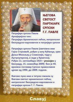 SlAvKo JOVIČIĆ SLAVUJ: ДА СЕ НЕ ЗАБОРАВИ! За сјећање и памћење ... На данашњи дан 11. 9. рођен је Његова светост патријарх српскиПАВЛЕ