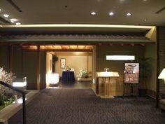 海彦 - 3-10-8 Iidabashi, Chiyoda-ku, Tōkyō HOTEL METROPOLITAN EDMONT B1F / 東京都千代田区飯田橋3-10-8 ホテルメトロポリタンエドモント 本館 B1F